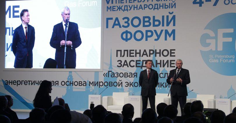Петербург потребляет 0,5 млрд кубометров газа ежегодно