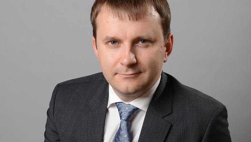 Главой Минэкономразвития стал Максим Орешкин