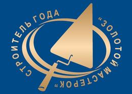 ГК «ЦДС» - финалист конкурса «Строитель года 2015»