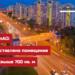 Бизнес в ЗелАО: на торги выставлено помещение площадью свыше 700 кв. м