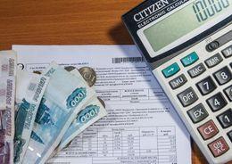 КС РФ рассмотрит законность сбора средств на капремонт
