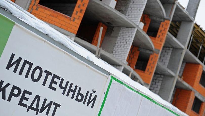 Улюкаев: Рынок ипотеки в марте-апреле пережил «бум»
