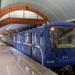 Комитет по транспорту получил право контроля работы метрополитена