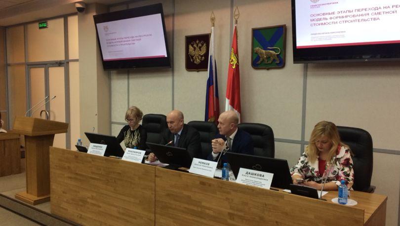 Полтавченко раскрыл, накаком этапе находится строительство кольцевой линии метро Петербурга