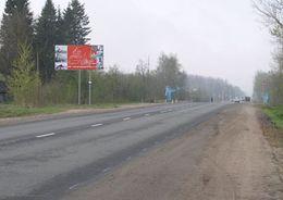 На трех федеральных трассах Ленобласти обновят инфраструктуру