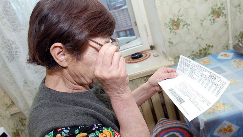 Одиноких пожилых людей не освободили от взносов на капремонт