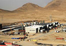 Изыскания под АЭС в Египте обойдутся в 34 млн рублей