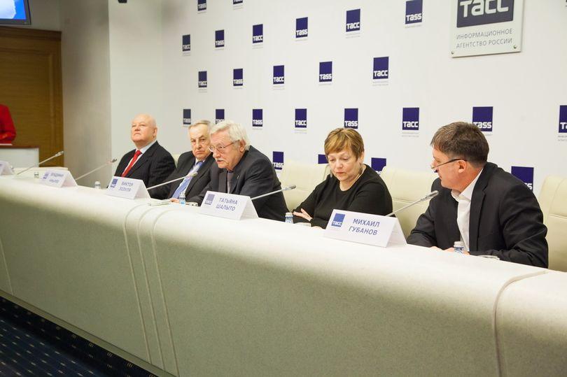пресс-конференция 0219