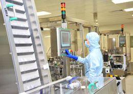 В Пушкинском районе появится новый фармацевтический завод