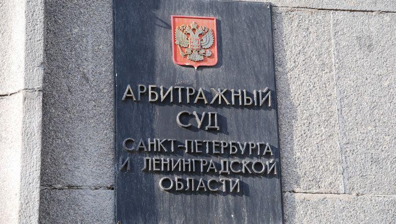 КИТ Финанс взыскал с «ГлавМос-Риэлти» 545 млн рублей