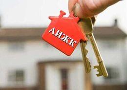 АИЖК запускает дистанционную выдачу ипотечных займов