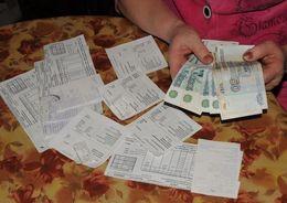 Россиян могут признать должниками по ЖКХ из-за проблем с ГИС ЖКХ