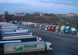 Сервис для трассы М-11 оценен в 13 млн рублей