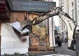 Торговые павильоны на Косыгина снесут