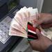 Количество случаев мошенничества с электронными платежами резко возросло
