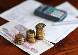 Комитет по тарифам Петербурга установил тарифы для 239 регулируемых организаций