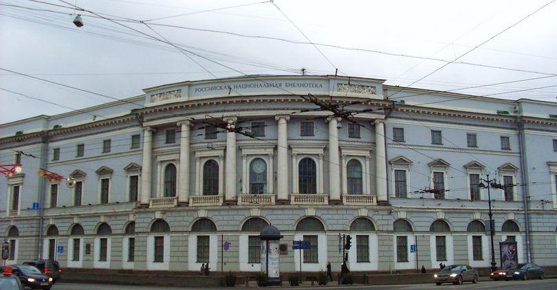 Ленинка иРНБ планируют сделать общую электронную библиотеку