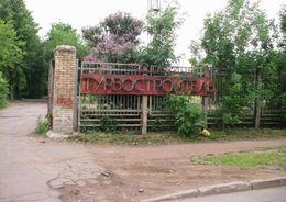 В Красногвардейском районе сносят остатки стадиона «Турбостроитель»