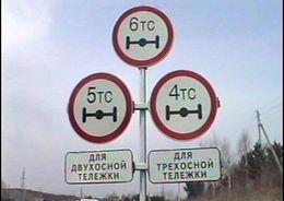 Областные дороги закрыли на просушку