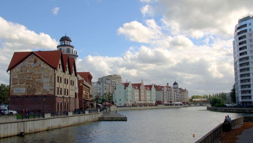 В Калининграде строят новую набережную