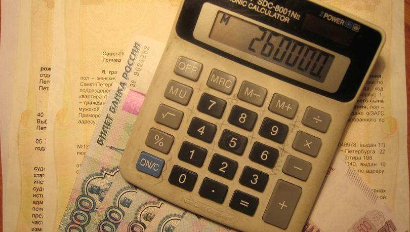 Петербуржцев могут освободить от налога на имущество при покупке новых квартир