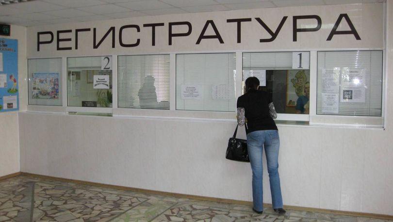 В Мге открыли новое здание поликлиники