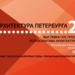 В Петербурге пройдет выставка «Ретроспектива архитектуры авангарда»