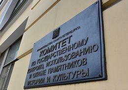 Новым зампредом КГИОП стал Алексей Михайлов