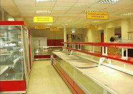 Х5 Retail Group сократит расходы на аренду