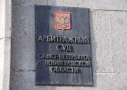 ТД «Сигма» не смог отсудить с «ПМК Классик» 86 млн рублей