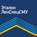 Квартиры по ипотеке со ставкой 5,75% можно купить у «Эталон ЛенСпецСМУ»