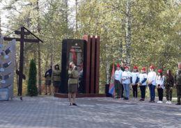 аллея славы в Толмачево