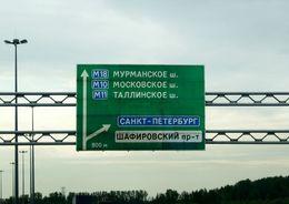 На севере КАД перекроют две полосы