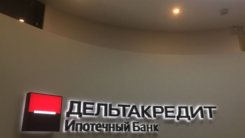 Банк «ДельтаКредит»