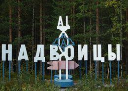 Технопарк в Карелии оснащают инженерной инфраструктурой