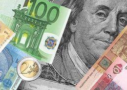 Курс евро впервые с прошлого года снизился до 70 рублей