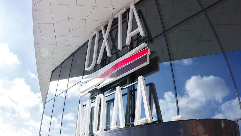 В Петербурге открыли ТРЦ «Охта Молл»
