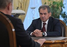 Сергей Шойгу назначен министром обороны