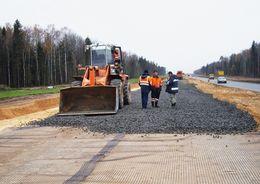 Межремонтный срок службы дорог увеличится до 12 лет