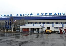 В Мурманске построят аэровокзал за 1 млрд рублей