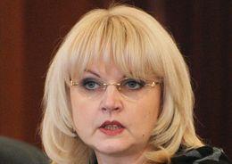 Счетную палату РФ возглавит Татьяна Голикова
