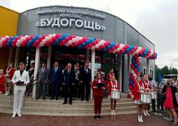 Открытие ФОКа в Будогощь