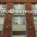 УФАС отказалось от претензий к «Петроэлектросбыту»