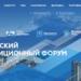 На форуме в Сочи презентуют «Динамическую цифровую модель развития территории»