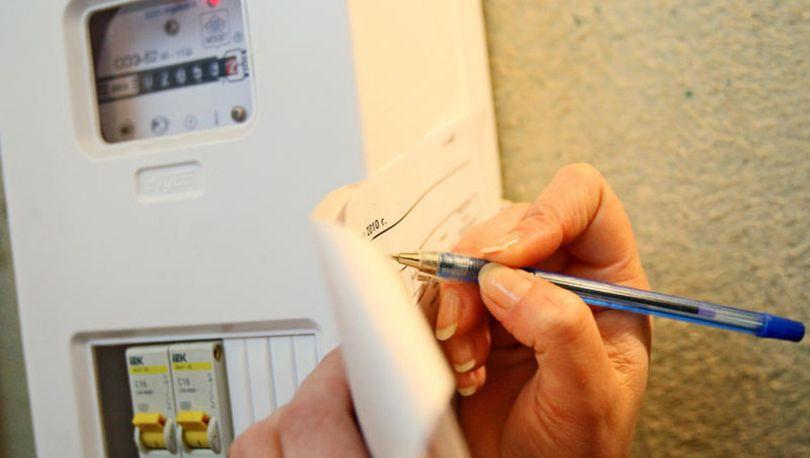 Нормативы на электроэнергию на общедомовые нужды отличаются по регионам РФ в 27 раз