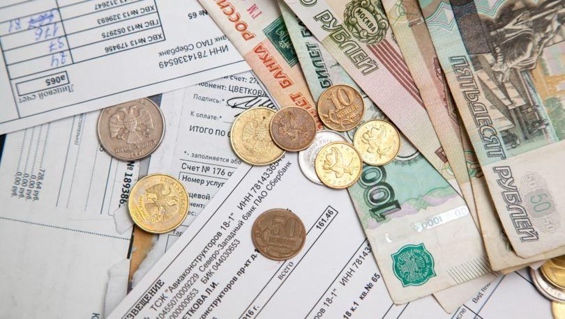 плата за ЖКУ