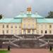 На реставрацию Дворца Меншикова и Китайского дворец в Петергофе ищут подрядчика