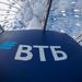 ВТБ: к 2025 году рынок ипотеки вырастет почти в два раза