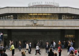 метро Ладожская