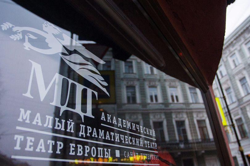 театр Европы